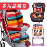 手推車防水坐墊 加厚推車墊 寶寶餐椅泡棉墊 加厚座椅坐墊 餐椅靠墊 安全座椅墊 JB0552 好娃娃