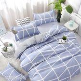 網紅 床單單件學生宿舍三件套單人1.2米純棉床上用品被套1.8m被單〖滿千折百〗