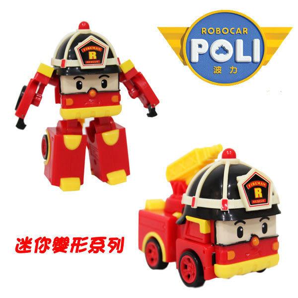 【Poli 波力】ROBOCAR機器人變身-迷你變形羅伊