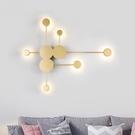 北歐壁燈後現代簡約樣板間創意個性客廳臥室北斗星床頭墻壁燈批發 【母親節禮物】