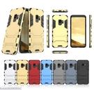 88柑仔店~三星Galaxy S9鋼鐵俠 二合一支架手機殼S9 Plus 支架防摔保護套
