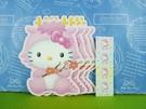 【震撼精品百貨】Hello Kitty 凱蒂貓~紅包袋組~恐龍圖案【共1款】