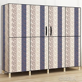 衣柜現代簡約實木加粗組裝掛衣柜簡易布衣柜家用臥室出租房用YJT 【快速出貨】