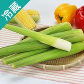 南投埔里筊白筍1包(600g±5%/包)【愛買冷藏】