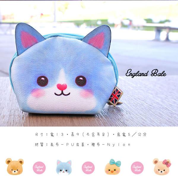 英國貝爾-貓咪造型零錢包(凱特)