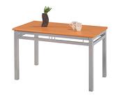 木紋檯面602餐桌(木紋檯面板/烤銀) 761-8 3尺 W90×D70×H74公分