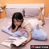 床上可愛超軟玩偶長條枕娃娃抱枕公仔毛絨玩具【探索者戶外生活館】