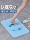 吸水速干硅藻泥腳墊浴室門口防滑墊衛生間硅藻土地墊海藻家用防潮NMS喵小姐
