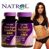 美國Natrol-白腎豆膠囊30粒+藤黃果膠囊90粒兩瓶組