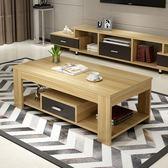 一件免運-電視櫃簡約現代客廳電視櫃可伸縮大小戶型電視櫃茶几組合套裝地櫃WY