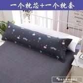 情侶枕成人加長大枕芯長款1.2米1.5m1.8m床雙人枕頭CY『韓女王』