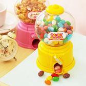 儲蓄罐韓版可愛糖果機兒童塑料存錢罐創意迷你扭糖機儲錢罐收納盒 英雄聯盟