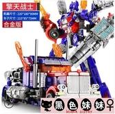 兒童禮物變形玩具金剛5模型汽車機器人大黃蜂恐龍電影手辦合金版兒童男孩6LXY6632【黑色妹妹】