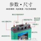大容量鋰電池12V鋰電池大容6080100ah大容量聚合物氙氣燈推進器戶外動力鋰電瓶 NMS陽光好物