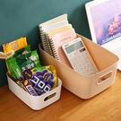 收納盒 收納籃 置物盒 塑料盒 大 整理盒 儲物盒 收納筐 置物箱 無印風極簡收納盒【V001】慢思行