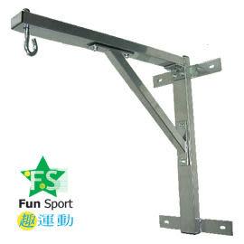 《Fun Sport》沙包袋專用鐵架