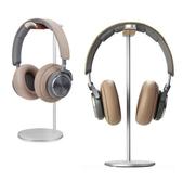 無線運動藍芽耳機支架頭戴式耳機BOSE耳麥收納架通用電腦桌面耳機掛架 青木鋪子