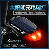 自行車車燈 充電尾燈太陽能尾燈夜騎警示爆閃燈山地車尾燈死飛單車裝備 莎拉嘿呦