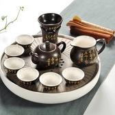 瓷神家用汝窯功夫茶具茶杯陶瓷干泡茶盤托套裝日式簡約小茶臺茶海