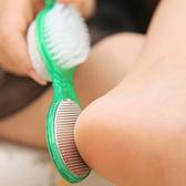 磨腳石 腳板搓 磨砂棒 去角質 足底美容 清潔刷 雙面搓腳板 修腳 四合一磨腳器【G012】生活家精品