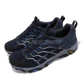 Merrell 戶外鞋 Moab FST 2 GTX 藍 黑 男鞋 運動鞋 Gore-Tex 防水 越野 【ACS】 ML034211