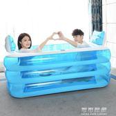 家用充氣浴缸成人泡澡桶折疊情侶雙人塑膠加厚保暖兒童洗澡沐浴盆YYP 可可鞋櫃