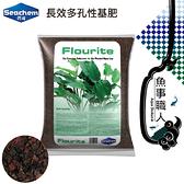 Seachem西肯 長效多孔性基肥(細)【7kg】水草冒泡 水晶蝦 肥料 長效 肥沃茂密 魚事職人