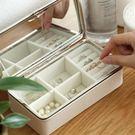 首飾盒飾品盒簡約收納盒整理盒帶鏡子珠寶耳...