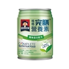 桂格完膳營養素(植物蛋白配方 ) 250mlx24罐/箱