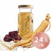 亞大T8銀耳_人蔘紅棗全家福(150ml*24入/箱)