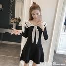 小個子針織洋裝女春秋裝2020年新款網紅漏鎖骨赫本顯瘦小黑裙子 聖誕節全館免運