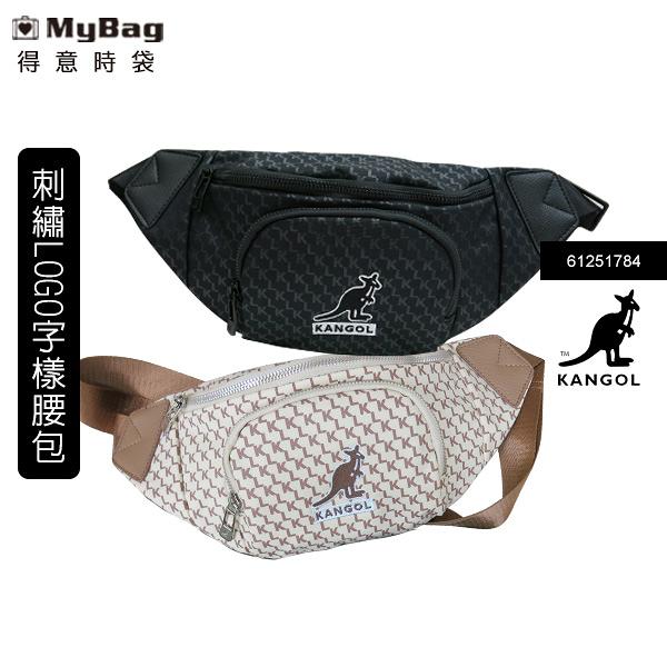 KANGOL 英國袋鼠 腰包 刺繡LOGO 胸包 滿版字樣肩背包 61251784 得意時袋