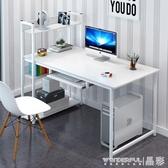 電腦桌簡約電腦臺式桌書桌書架組合家用經濟型學生寫字臺臥室筆記本桌子LX 免運
