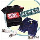 童裝男童短袖襯衫SUNY款女寶寶衣服童褲...