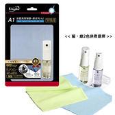 E-PCA049 A1液晶清潔凝膠+擦拭布L