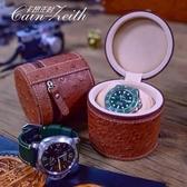 歐式單錶手錶收納盒單只機械錶盒便攜式旅行手錶圓桶包飾品收納包 8號店