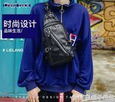男士胸包新款大容量潮韓版運動單肩包皮包休閒斜背包/側背包男士包包背包      橙子精品