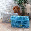 樂佳寵物籠泰迪狗狗籠子 大中小型犬金毛薩摩狗籠子貓籠寵物用品 DF -可卡衣櫃