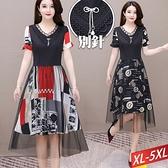 透膚領織帶網紗印花洋裝+別針(2色) XL~5XL【385220W】【現+預】-流行前線-