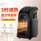 現貨快出 暖氣循環機電暖器 迷你暖風機 速熱暖氣器 衛浴暖器 電暖爐 暖風扇 阿卡娜