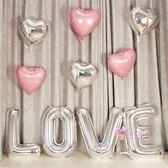 氣球 大號LOVE鋁膜字母氣球生日背景牆裝飾婚房結婚婚禮求婚派對布置 5色