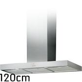 【系統廚具】BEST 貝斯特 K181 T(120cm) 靠壁 環保排油煙機