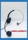 1180元 電話耳機 降躁 靜音鍵 國洋TENTEL K-361