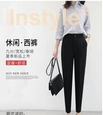 哈倫褲寬鬆休閒薄款九分西裝冰絲雪紡七分夏季直筒黑色女褲子 韓小姐的衣櫥