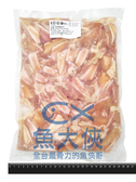 1A7B【魚大俠】BF043台灣冷凍雞軟骨(1kg/包)