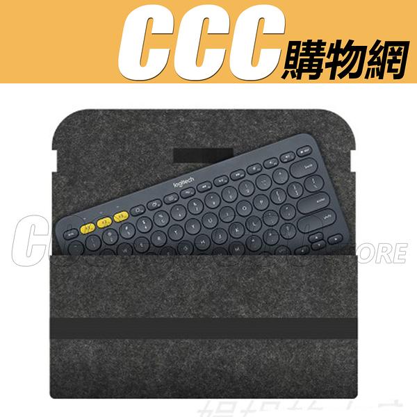 羅技 K380 專用 無線鍵盤 收納包 羊毛氈 毛氈包