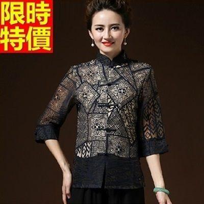 唐裝上衣-七分袖激光鏤空復古民族風女中式禮服2色66ac23【時尚巴黎】