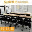 簡易折疊椅子家用靠背椅辦公椅會議椅培訓椅戶外塑料椅子折疊凳子 快速出貨