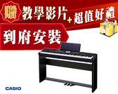 【小麥老師樂器館】CASIO 卡西歐 PRIVIA PX-360 88鍵 電鋼琴 ►贈超值好禮► PX360 電子琴