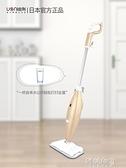 蒸汽拖把 日本UONI由利蒸汽拖把高溫除菌電動洗地掃擦地家用非無線清潔機神器 MKS阿薩布魯